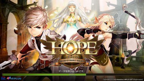 「HOPE Online」(ホープ オンライン)のリセマラを紹介
