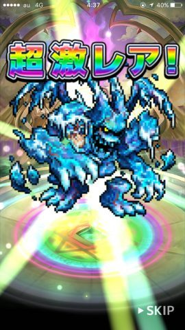 虹色の魔法陣でSランクユニットが出現します。