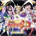 「戦姫絶唱シンフォギアXD UNLIMITED」(シンフォギアXD)のリセマラ