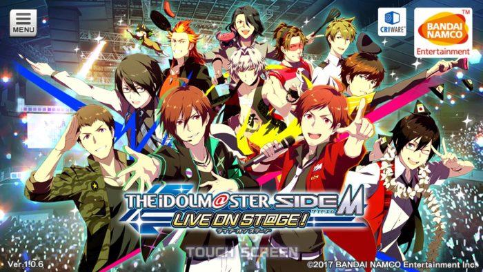 スマホアプリ「アイドルマスターSideM」(Mステ)のリセマラ