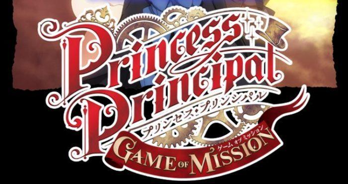 「プリンセス・プリンシパル GAME OF MISSION」(プリプリ)のリセマラ