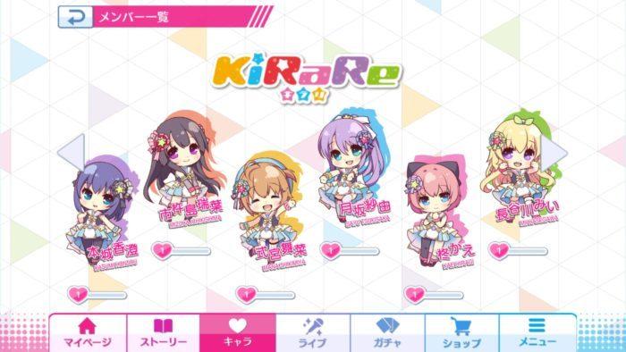 KiRaRe(キラリ)