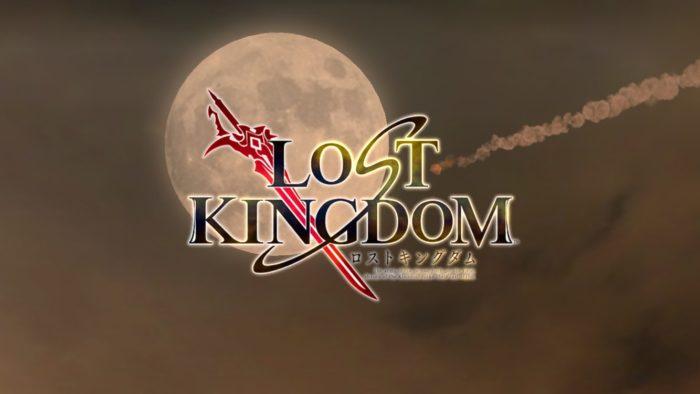 「ロストキングダム」(ロスキン)のリセマラ