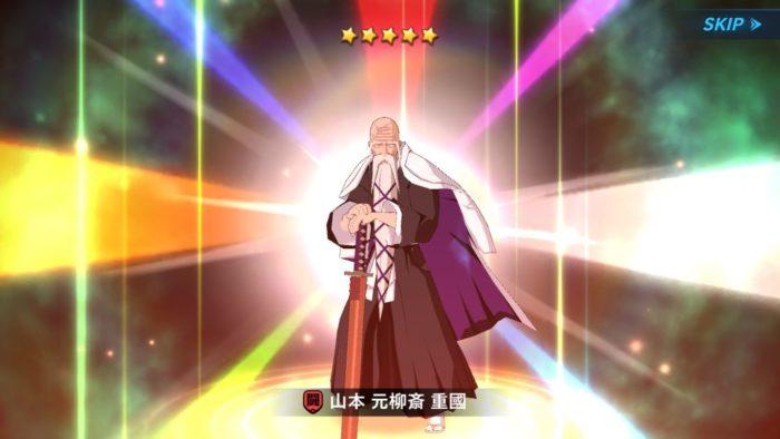 星5キャラ「山本元柳斎重國」