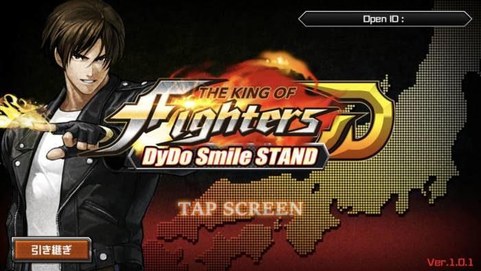 スマホアプリ「THE KING OF FIGHTERS D」(KOF D)のリセマラ