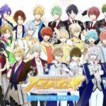 スマホアプリ「スタレボ☆彡 88星座のアイドル革命」のリセマラ