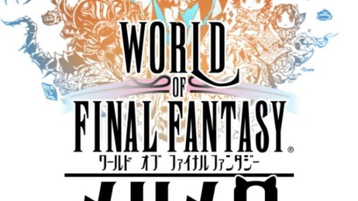 「ワールド オブ ファイナルファンタジー メリメロ」(WOFFメリメロ)のリセマラ