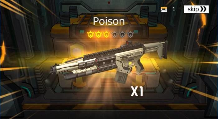 スーパーレア銃器「Poison」(ポイズン)