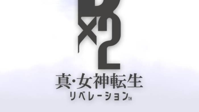 「D×2真・女神転生リベレーション」(メガテンD2/D2真・女神転生L)のリセマラ