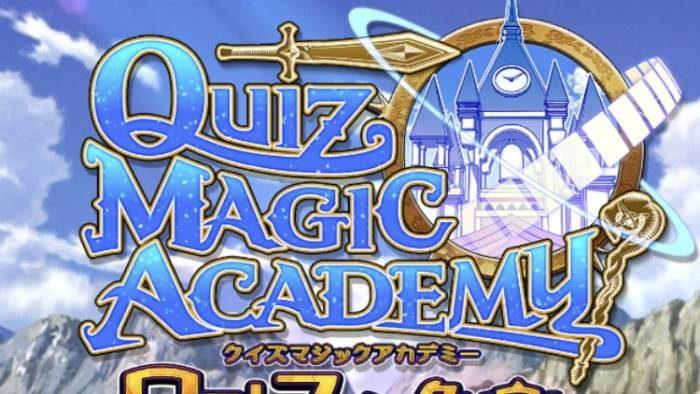 「クイズマジックアカデミー ロストファンタリウム」(QMAリウム/マジアカ)のリセマラ