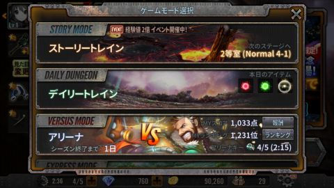 IMG_9010-min