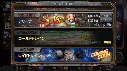 IMG_9011-min