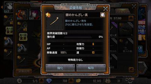 IMG_9024-min
