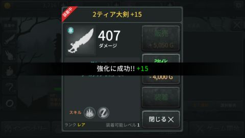 IMG_9129-min