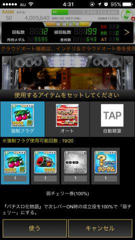 IMG_9150-min