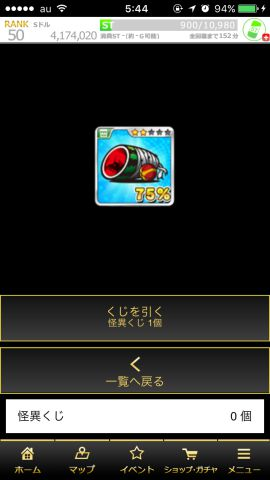 IMG_9201-min