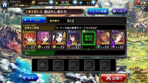 IMG_9504-min