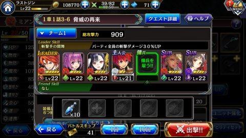 IMG_9506-min