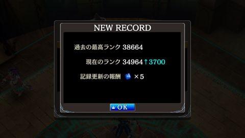 IMG_9520-min