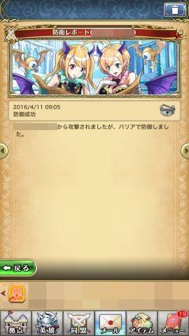 IMG_0056-min
