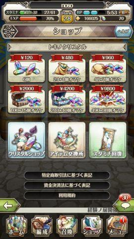 IMG_0371-min