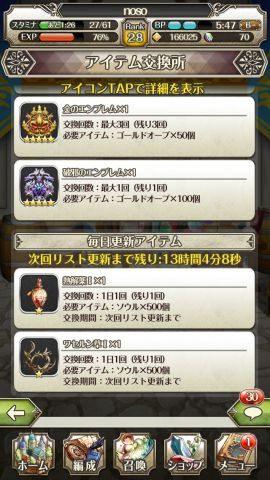 IMG_0372-min