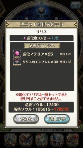 IMG_0378-min
