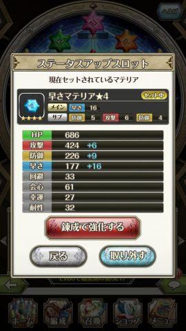 IMG_0450-min