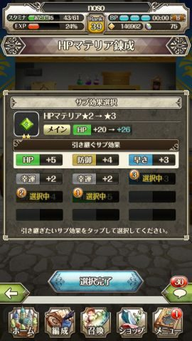IMG_0455-min