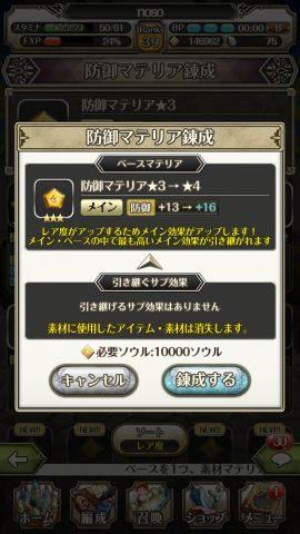 IMG_0460-min