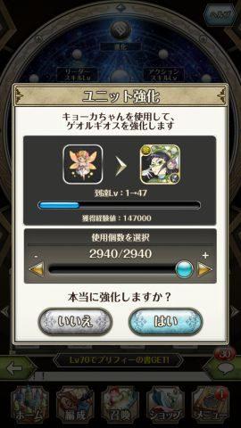 IMG_0475-min