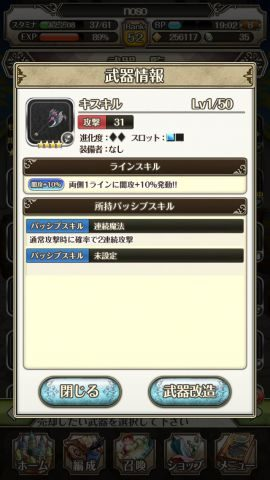 IMG_0532-min