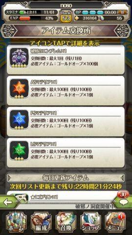 IMG_0538-min