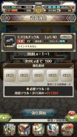 IMG_0545-min