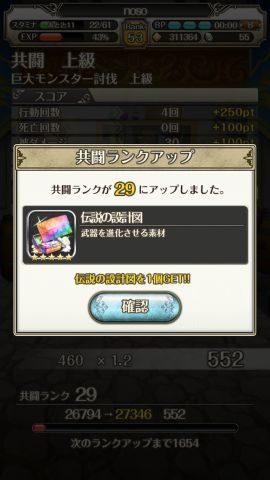 IMG_0549-min