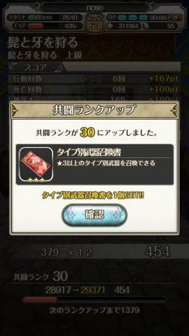 IMG_0553-min
