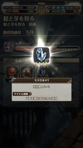 IMG_0557-min