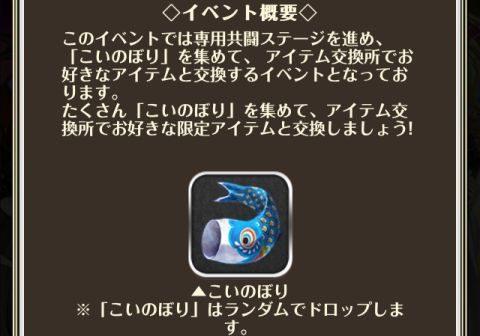 IMG_0632-min