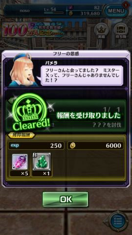 IMG_2295-min