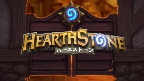 今回はハースストーン(HearthStone)を紹介します。
