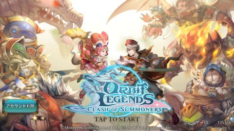 「オービットレジェンド」(Orbit Legends)配信開始!