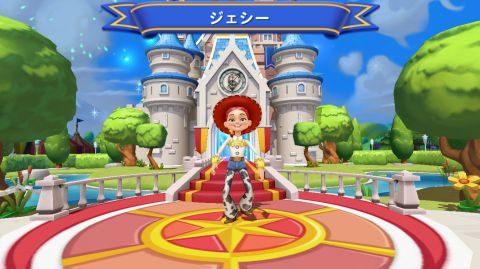 解放したキャラクターはシンデレラ城に現れます