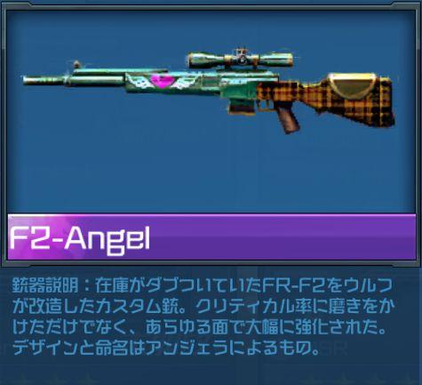 F2-Angel