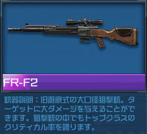 FR-F2