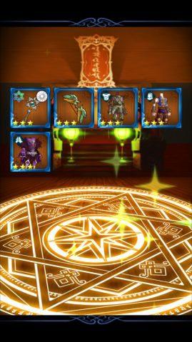 チュートリアル最後のガチャからは星3の武器2個、防具3個が出現します。