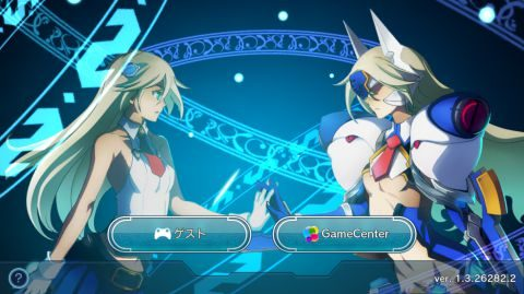 「BLAZBLUE REVOLUTION REBURNING」配信開始!