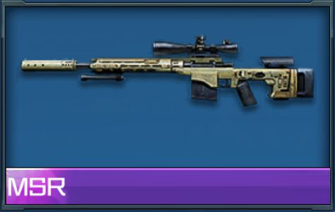 新Aランク狙撃銃「MSR」