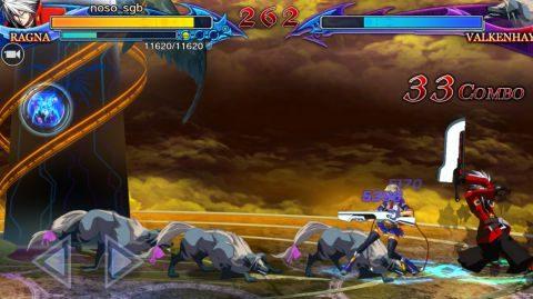 共闘バトルは他のプレイヤーと2人で協力して挑むモードです。