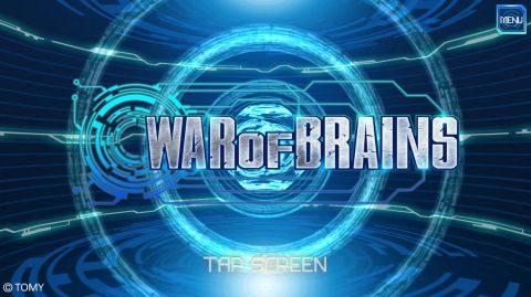 「WAR OF BRAINS -ウォー・オブ・ブレインズ」(ウォーブレ)のリセマラを紹介しています。