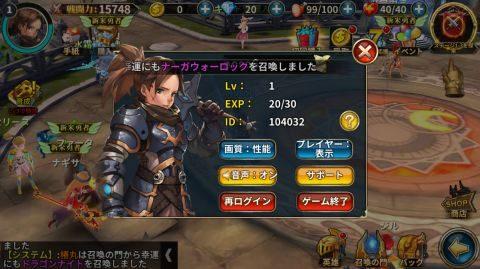 画面左上のキャラクターアイコンから再ログインを行います。